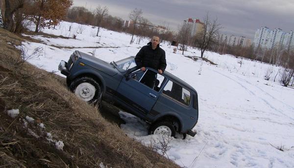 Иван Магеллан и его Нива