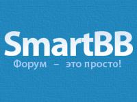 Бесплатные форумы SmartBB