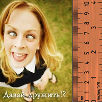 Размер аватарки Вконтакте