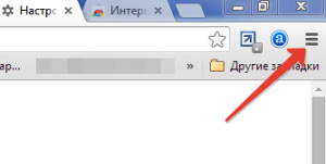 настройки браузера Chrome