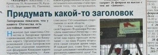 prikol_1163